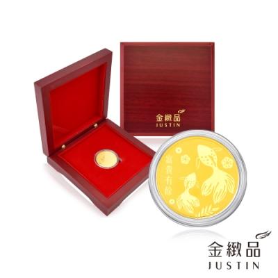 金緻品 黃金擺飾 富貴有餘 1錢