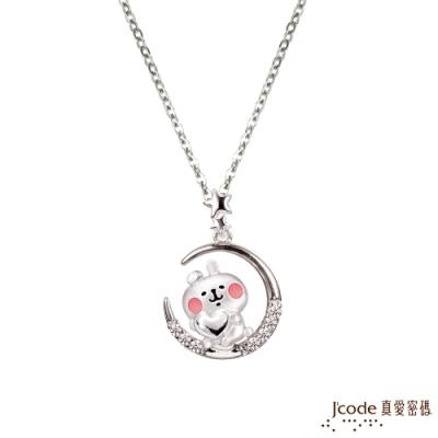 J code真愛密碼 卡娜赫拉的小動物-月光粉紅兔兔純銀墜子 送項鍊