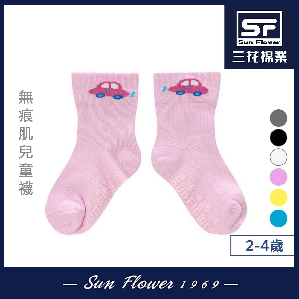 童襪.襪子 三花SunFlower兒童專用無痕襪 2-4歲_嘟嘟車