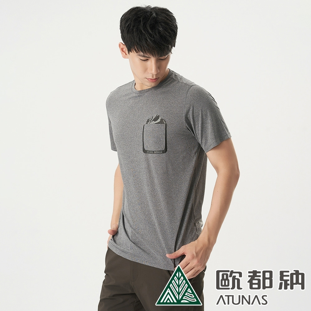 【ATUNAS 歐都納】男款ATUNAS-TEX防曬吸濕排快乾短袖T恤A2TS2007M麻花灰
