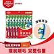 高露潔 強效潔淨牙刷9入 顏色隨機 product thumbnail 1