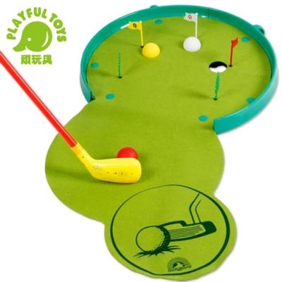 Playful Toys 頑玩具 聲光高爾夫球場