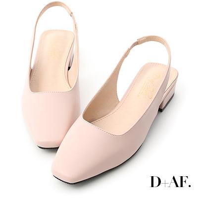 D+AF 粉彩春氛.素面方頭後空低跟鞋*粉