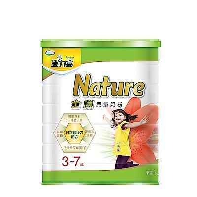 豐力富 Nature 3-7歲兒童奶粉(1500g)