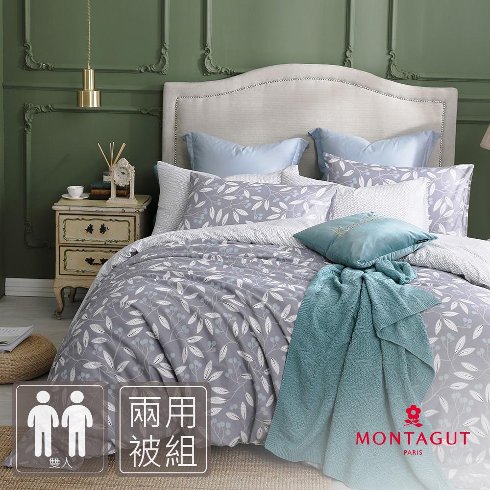 MONTAGUT-蒙馬特-100%純棉-兩用被床包組 (雙人)