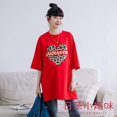 日系小媽咪孕婦裝-孕婦裝 愛心豹紋亮片字母長版上衣