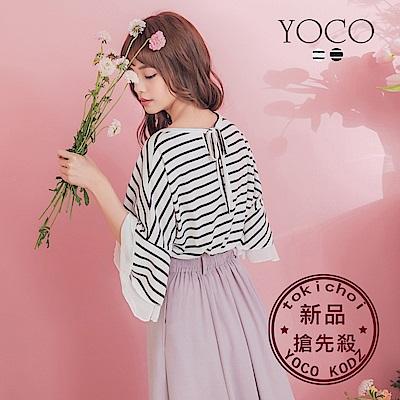 東京著衣-YOCO 百搭棉料後綁結橫紋荷葉雪紡袖上衣-S.M.L(共兩色)