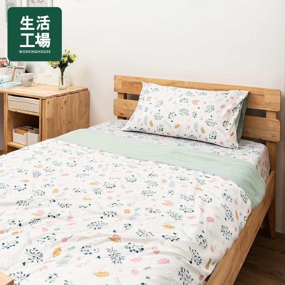 【女神狂購物↓38折起-生活工場】愜意森林木漿纖維單人床包