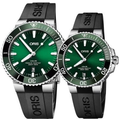 Oris 豪利時 Aquis 綠水鬼潛水300米日期機械對錶-43.5+39.5mm