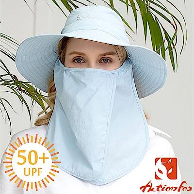 挪威 ACTIONFOX 新款 抗UV排汗透氣護脖遮陽帽UPF50+_淺藍