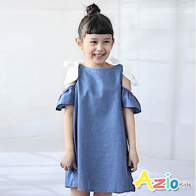 Azio Kids  洋裝 肩帶綁帶造型露肩洋裝(藍)