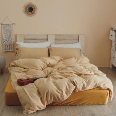 翔仔居家 台灣製 頂級長絨棉 色織雙層紗系列 薄被套&床包4件組-暖陽黃 (雙人)