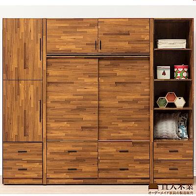 日本直人木業-STYLE積層木五尺滑門加二抽開門加二抽開放270CM被櫥高衣櫃