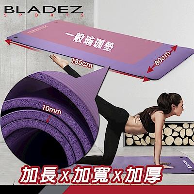 【BLADEZ】YM2-加厚款NBR減震瑜珈墊10MM