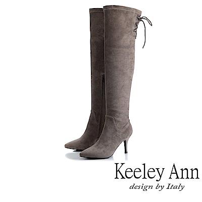 Keeley Ann 俐落時尚~率性後綁帶細跟膝上長靴(卡其色-Ann