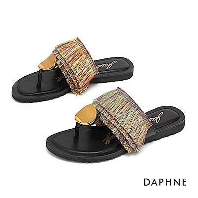 達芙妮DAPHNE 涼鞋-異國風情金屬圓扣拚接流蘇平底拖鞋-彩色