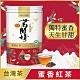 立頓 茗閒情蜜香紅茶(18入/包) product thumbnail 1