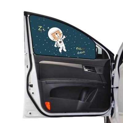 E.dot 磁吸式汽車抗UV磁吸遮陽窗簾(主駕/副駕/後座)多款選