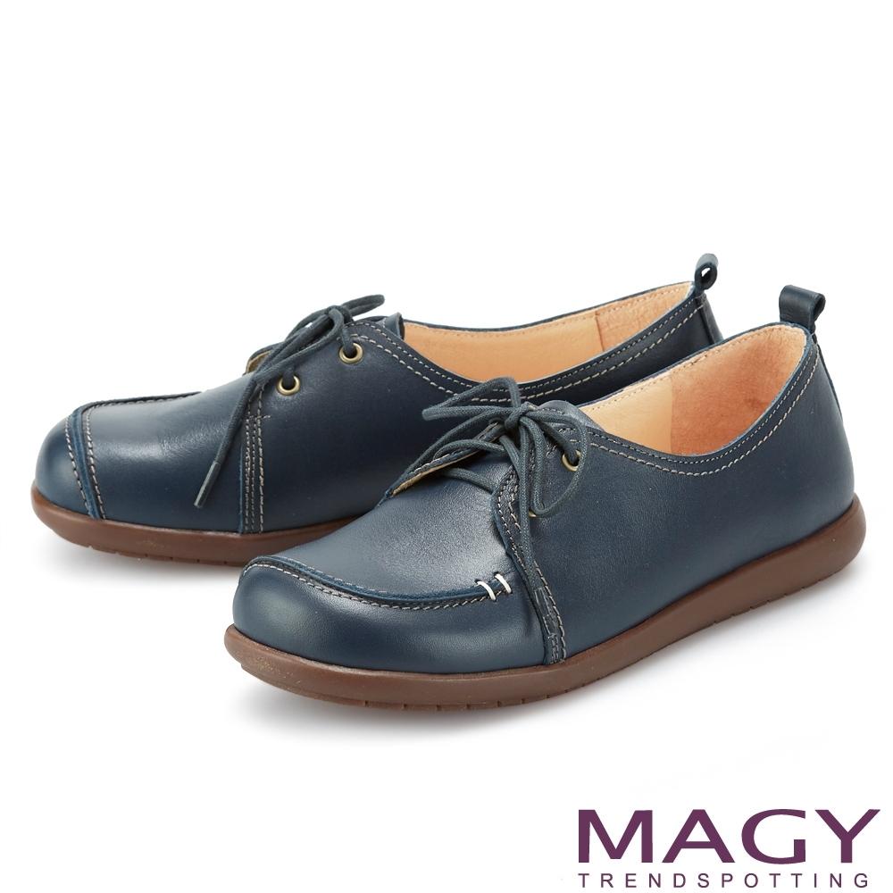 MAGY 真皮復古綁帶平底 女 休閒鞋 藍色