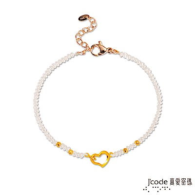J code真愛密碼金飾 真愛-扣住愛黃金/天然珍珠手鍊-單鍊款