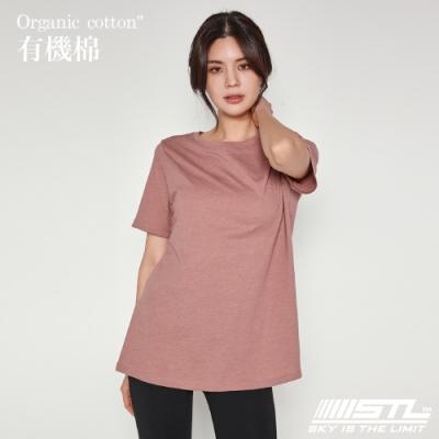 STL Yoga 韓國 Organic有機棉 Overfit SS 長版短袖寬版T恤 乾燥玫瑰DryRose