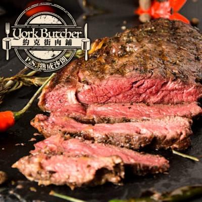 (滿額) 約克街肉舖  頂級紐西蘭PS嫩肩大牛排1片  (200公克±10%/片)