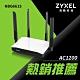Zyxel合勤 NBG6615 ac1200 Wi-Fi 分享器 雙頻 大功率 無線 Gigabit 路由器 mu-mimo product thumbnail 1