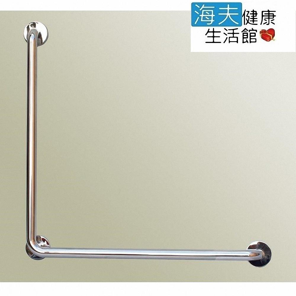通用無障礙 無障礙 安全扶手 不鏽鋼 L型扶手 (70cm x 70cm)