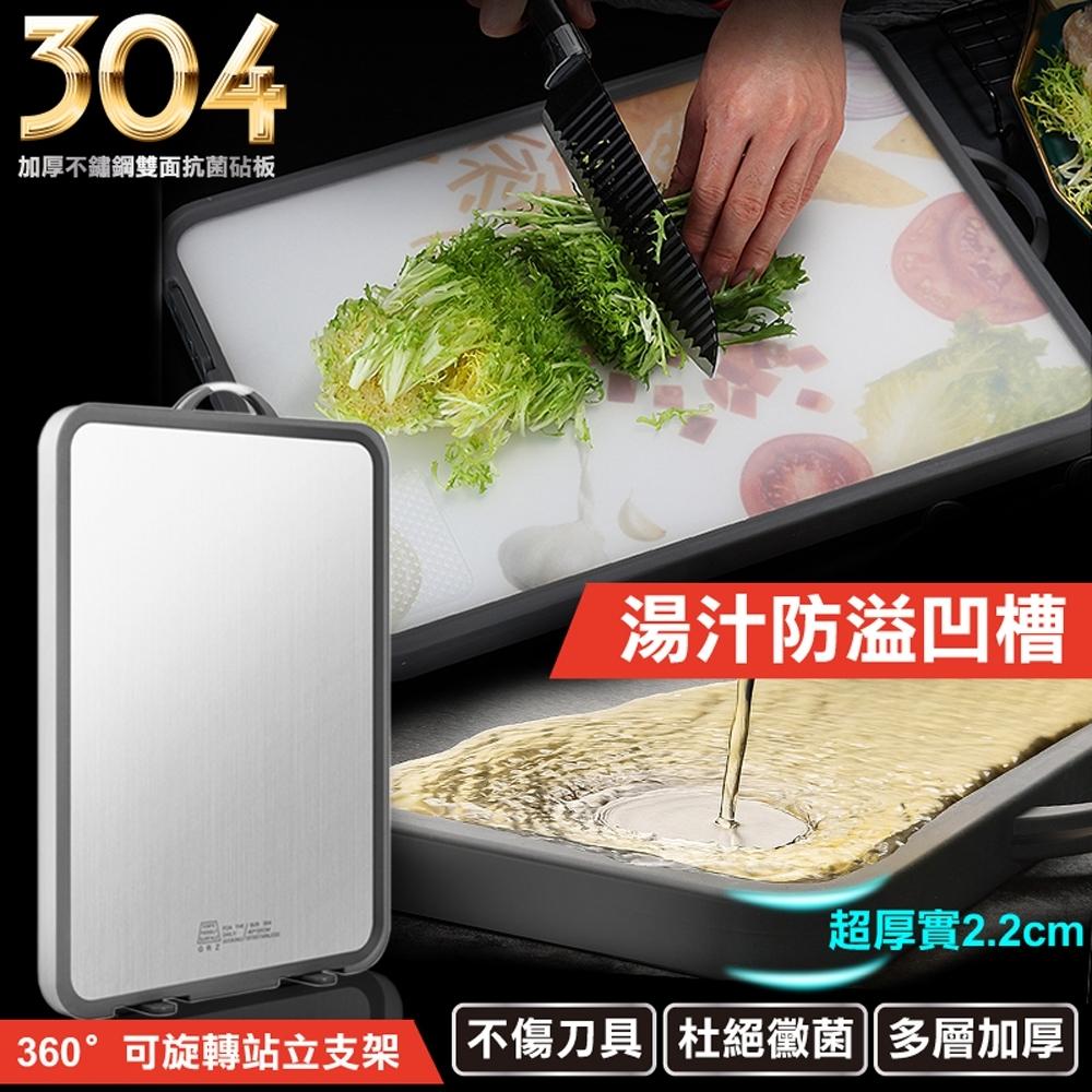 [買一送一] lemonsolo加厚304不鏽鋼雙面抗菌砧板-特大款 product image 1