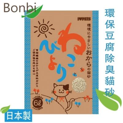 日本BONBI - 環保豆腐除臭貓砂/豆腐砂 6L裝-單包入(豆腐砂 環保貓砂)