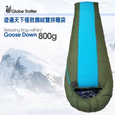 【遊遍天下】MIT防風防潑水保暖雙拼鵝絨睡袋GD800(1.49KG)
