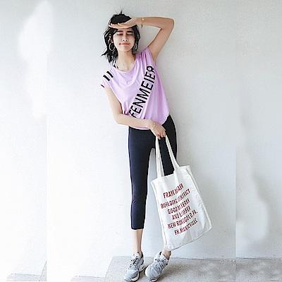 Biki比基尼妮泳衣 歐漆運動風三件式七分褲泳衣(紫)