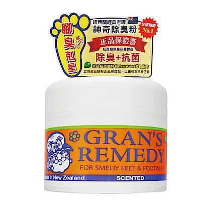 Gran's Remedy 紐西蘭神奇除臭粉 - 清香味