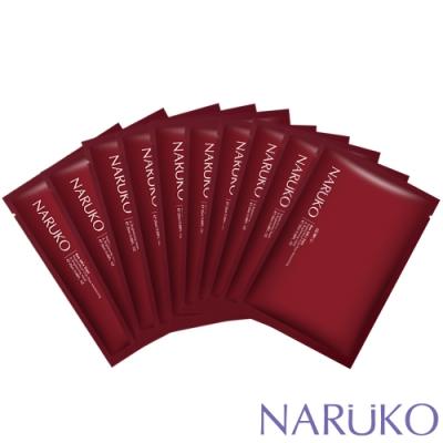 NARUKO牛爾【任2件5折起】紅薏仁毛孔亮白緊緻面膜10入