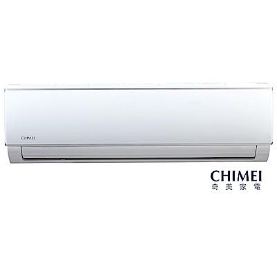CHIMEI 奇美 8-11坪變頻冷暖(極光)空調RB-S50HF1_RC-S50HF1