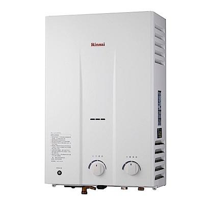 (全省安裝)林內12公升屋外熱水器天然氣RU-1222RFN_NG1