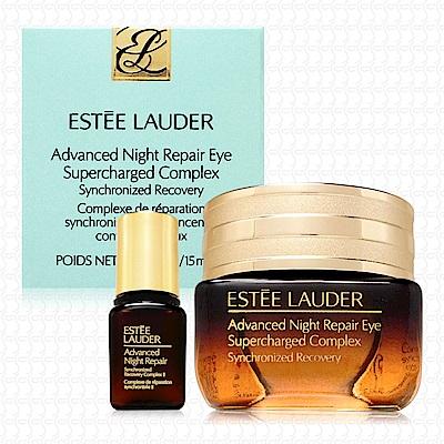 【真品平輸】ESTEE LAUDER 特潤眼部超能量修護霜15ml(贈特潤超導修護露7ml)