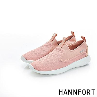 HANNFORT ICE彈性壓紋運動休閒鞋-女-自在粉