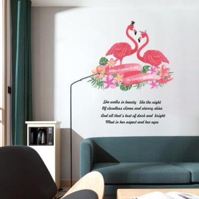 半島良品 DIY北歐風無痕壁貼 SK7167-個性火烈鳥 50x70