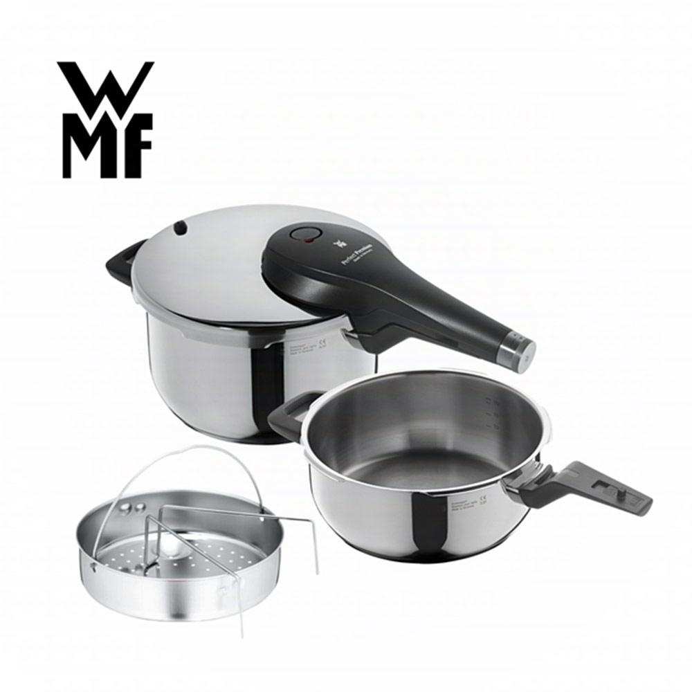 德國WMF PERFECT PREMIUM 快力鍋二件套組(3.0/4.5L)