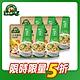 【得意的一天】玉米雞肉高湯粥350g*6包(獨享箱購價) product thumbnail 1