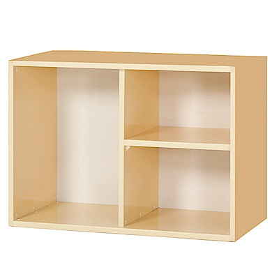 綠活居 阿爾斯環保2.2尺塑鋼開放式三格書櫃/收納櫃-65.5x31x43.5cm免組