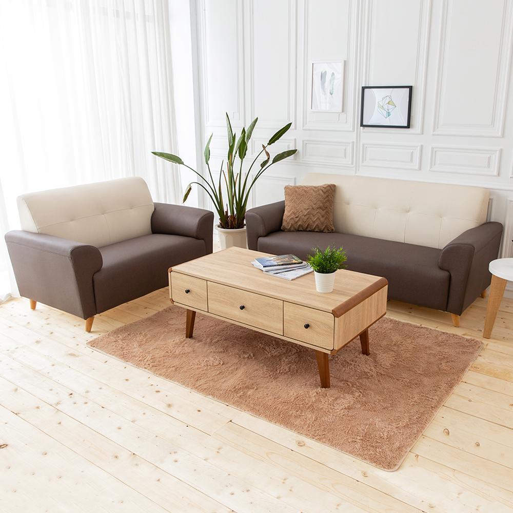 時尚屋 布萊茲2+3人座雙色實木骨架貓抓皮沙發 (共3色)