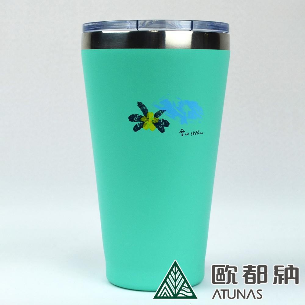 【ATUNAS 歐都納 】雪山真空斷熱隨行杯(A6-K1902水藍/不鏽鋼/保溫杯)