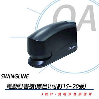 美國 Swingline 3號小霸王電動釘書機