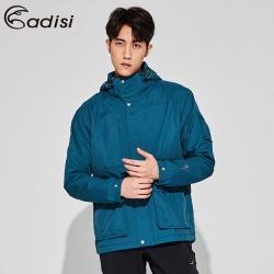 ADISI 男單件式防水透氣保暖外套(可拆帽) AJ1921014