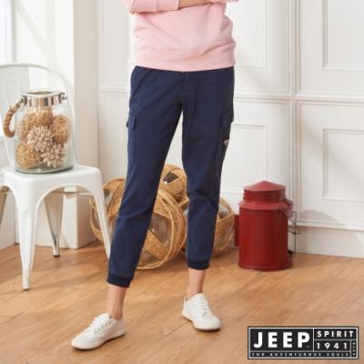 JEEP 女裝 簡約休閒素面縮口長褲-深藍