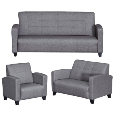 綠活居 雷夫 時尚灰亞麻布紋皮革沙發椅組合(1+2+3人座)