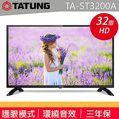 TATUNG大同 32型 低藍光液晶顯示器+視訊盒 (TA-ST3200A)