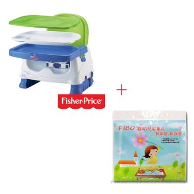 費雪牌 Fisher-Price寶寶小餐椅+Fibo嬰幼兒拋棄式餐墊(1包10入)